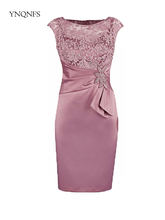 Ynqnfs lf9 свадебное платье розовый разноцветные короткие кружевное
