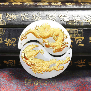 Натуральный китайский белый нефрит, мозаика, Золотая подвеска, драконий Феникс, Красивые Украшения, ожерелье, резная Мода для пар, подарки