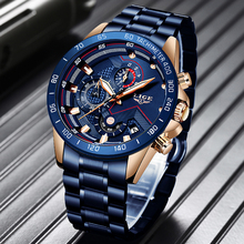 LIGE Business Men Watch Luxury Brand Stainless Steel Wrist Watch Chronograph Arm