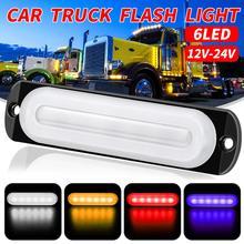 цена на 18 Blinking Modes Car Emergency Light 6 LED Truck Beacon Light Universal fit all Cars SUV vans and trucks with DC 12V-24V