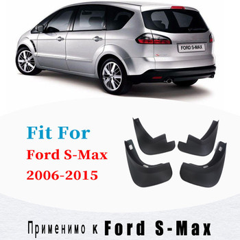 FOR Ford S-MAX smax Mudguards Fender Mud Flap Guard splash Mudguard Fenders Mudflaps car accessories auto styline Front Rear for ford kuga mudguards fender kuga mud flaps splash guard mudflap fenders mudguard car accessories auto styline front rrar 4pcs
