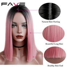 Fave ombre preto rosa/marrom/loira curto seda reta resistente ao calor fibra de cabelo sintético para preto peruca feminina cosplay