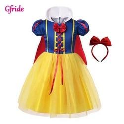 Queen Tutu Dress Sparkle Fairy Tote Queen of Hearts Tutu Princess Cosplay Dress Alice in Wonderland Tutu Girls Birthday Party Tutu