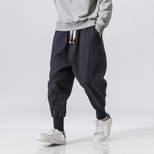 Man Pants Cotton Fashionable Casual Bottoms Man Harem Pants Loose Fit Trousers Male Streetwear Men