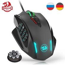 Redragon ratón láser M908 para juegos, dispositivo con cable, 12400 DPI, 19 Botones programables y LED RGB, alta precisión para MMO