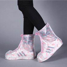 1 Pair Of Lightweight Shoe Covers PVC Waterproof Reusable Silicone Non-slip Wearable Rain Boots Cover Unisex