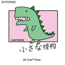 ZOTOONE Iron on Cartoon Dinosaur Patches for Clothing Applique Embroidered DIY Patch Heat Transfers Clothes G