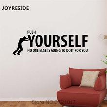 Joyreside adesivo de cotação de parede, push-se, com sucesso, decalques fitness, vinil, para quarto, sala de estar, academia, design de interior, arte, mural a1450