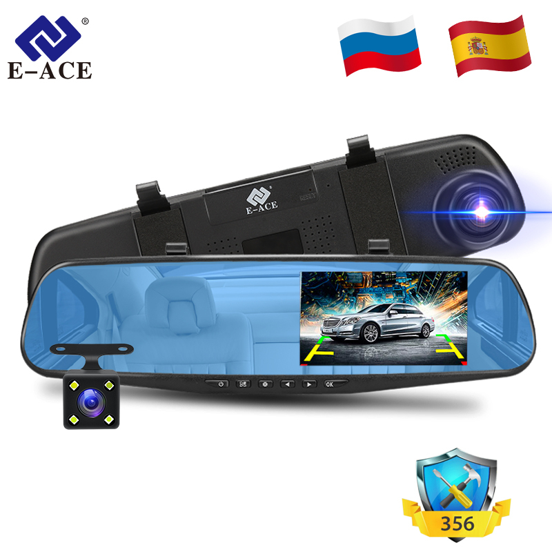 E-ACE Full HD 1080P Car Dvr Camera led Auto 4.3 Inch Rearview Mirror Digital Video Recorder Dual Lens Camcorder dash cam review image