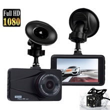 цена на Dash Cam Dual Lens Full HD 1080P 3 IPS Car DVR Vehicle Camera Front+Rear Night Vision Video Recorder G-sensor Parking Mode WDR
