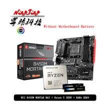 AMD Ryzen 5 R5 3600 CPU + MSI B450M mortero MAX placa base + Pumeitou DDR4 8G 16G 2666MHz RAMs traje hembra AM4 sin enfriador