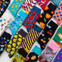 Модные мужские носки унисекс в стиле хип-хоп, осенние носки с фруктами и рисунками из мультфильмов, крутые носки из чесаного хлопка для влюбленных, Meias 404
