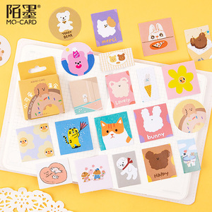 Mohamm 45 PCS Boxed Stickers Cartoon Animal Cute Avocado Decoration Sticker Flakes Scrapbooking School Supplies