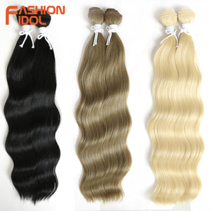 FASHION IDOL 18 Inch Synthetic Hair Natural Loose Wave Hair Bundles 2Pcs/Lot Heat Resistant Ombre 613 Brown Weave Hair Extension