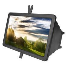 14 인치 휴대 전화 화면 돋보기 브래킷 확대 스탠드 눈 보호 범용 3D 전화 화면 디스플레이 증폭기 확장기