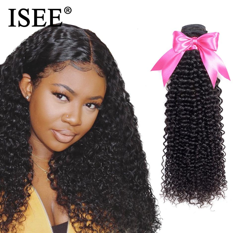 ISEE волосы монгольский курчавый и вьющийся волос пряди Remy Пряди человеческих волос для наращивания природа Цвет можно купить 1/3/4 пряди кудрявый вьющиеся пряди