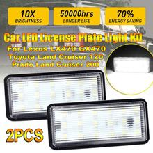 2pcs car license plate light LED number 12V Each is equipped with 18pcs 4014 SMD  Chips