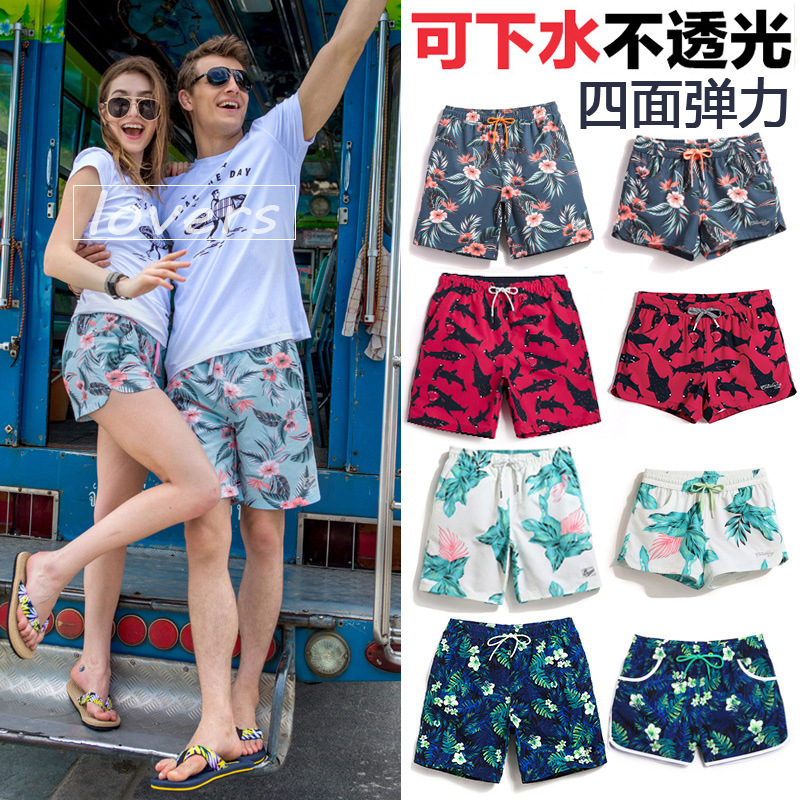Hot Springs Beach Shorts Men's Quick-Dry Loose And Plus-sized Couples Short Shorts Women's Seaside Holiday AussieBum Set Fashion
