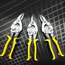Metal Sheet Cutting Scissor Pvc Pipe Cutter Professional Industrial Shears Iron Multi-purpose Scissors Tin Snips Tools