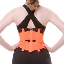 Waist Support Men Women Lower Back Belt Sport Gym Trainer Adjustable Lumbar Body Shaper for Fitness