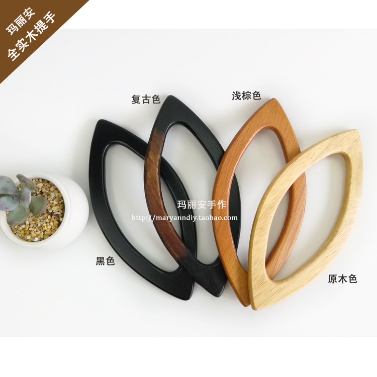 20X9.5cm Real Tree Solid Wood Eye Shape Handle For Creat Knit Bags Sewing,nice Wood Simply Crochet Bag Handles