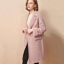 Куртка оверсайз женская Зима 2020 Новое флисовое пальто средней