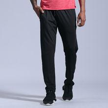 Новые мужские спортивные штаны для бега тренировочные с карманами