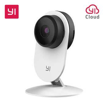 YI Hause Kamera 3 1080P HD AI Basierend Smart Home Kamera Sicherheit Wireless IP Cam Nachtsicht Büro EU version Android YI Wolke