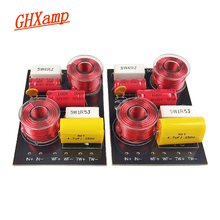 GHXAMP 30W 50W 2 Way Tweeter Bass Speaker Crossover Auido 3.0KHz Two way divider for 5 8 inch Speaker Use 2PCS