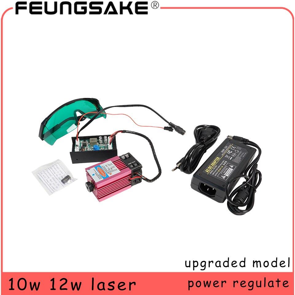 10w Laser Module TTL Control PMW 12w Laser Module For Laser Engraving Machine 450nm Power Adjustable Focal Length