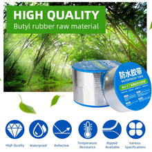 Practical Multifunction Roof Pipeline Household Leak Stoppage; High Temperature Aluminum Foil Butyl Tape