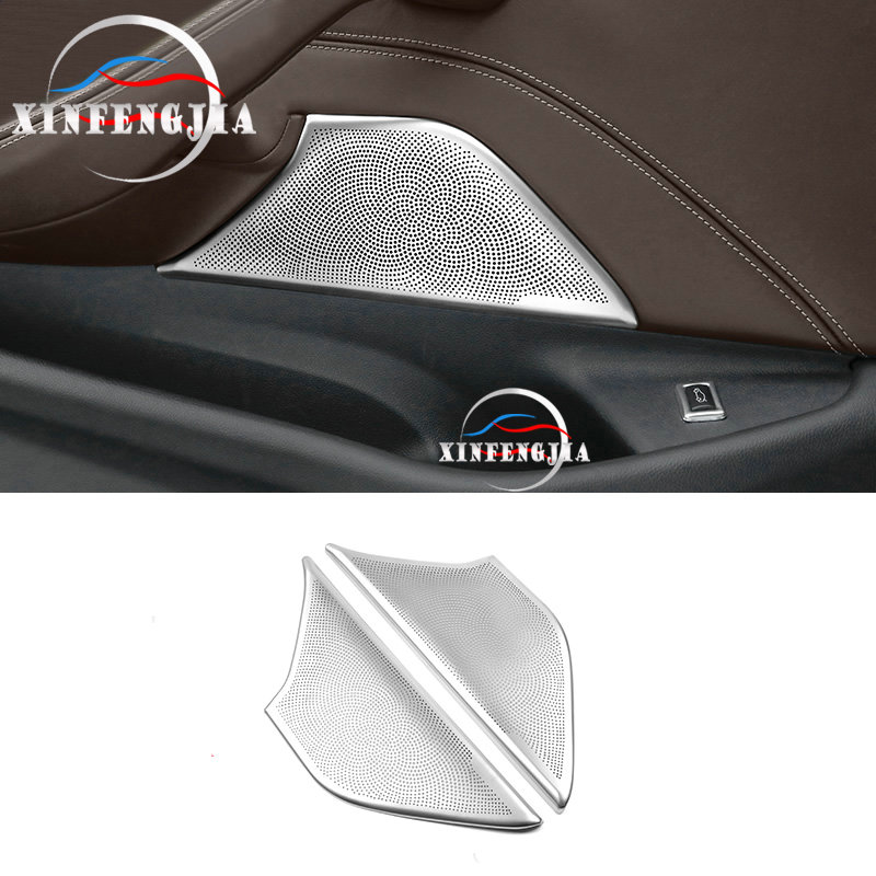 For BMW 5 Series 6GT G32 G30 17-19 <font><b>2</b></font>* Steel Front Door Stereo Speaker Cover Trim image