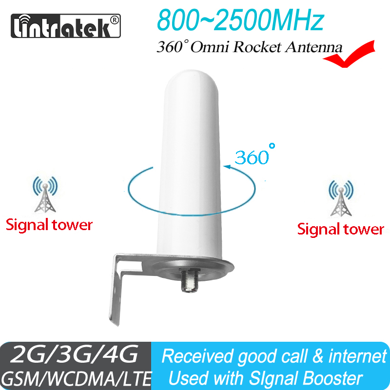 Lintratek Omni Antenna Outdoor For 800MHz  2500MHz 2G 3G 4G GSM Repeater Cellular Amplifier Internet Mobile Signal Booster