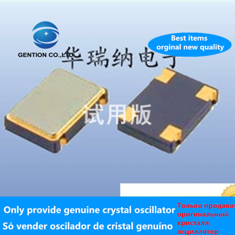 5pcs 100% Orginal New 22MHZ 22M 22.000MHZ Active SMD Crystal Osc 5X7 5070 7050 SMD 3.3V