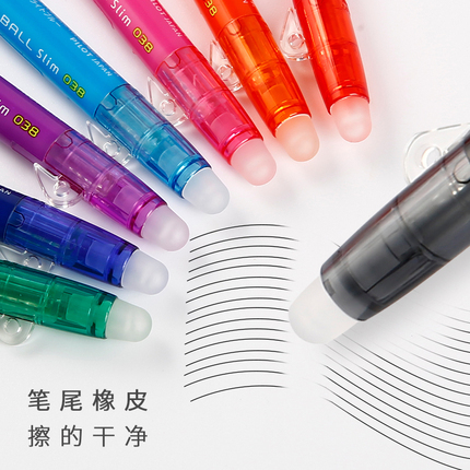 1 Pc PILOT Erasable Gel Pen LFBS-18UF Bullet Shaped Nib 0.38mm Primary School Student 20 Colour Frixion Can Be Altered