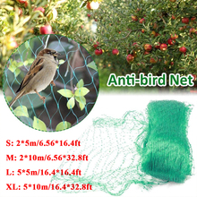 large garden crop plant protection net netting bird net pest insect animal vegetable care big mesh nets Plant Protection Net Garden Pest Control Vegetable Plant Trellis Netting Mesh Mosquito Netting Greenhouse Plastic Nylon Net D30