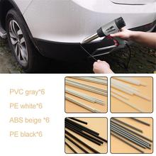 50cm Water Pipe Repair Strip Plastic PVC Welding Nail Wire Automotive Pump Valve Parts Strips Enough Thermal Stability