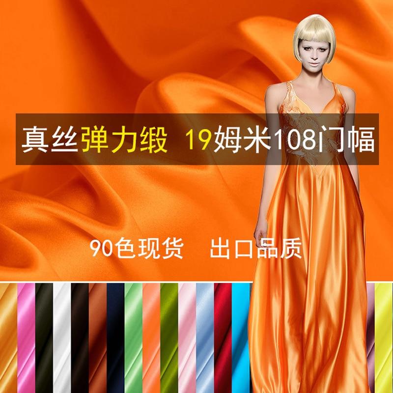 Silk Fabrics For Dresses Blouse Wedding Clothing Meter 100% Pure Silk Stretch Satin 90 Color High-end Free Ship Fashiondavid