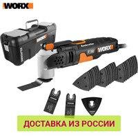 Aparador elétrico worx wx680 renovador de rede ferramenta elétrica trabalho madeira|Aparadores elétricos|   -