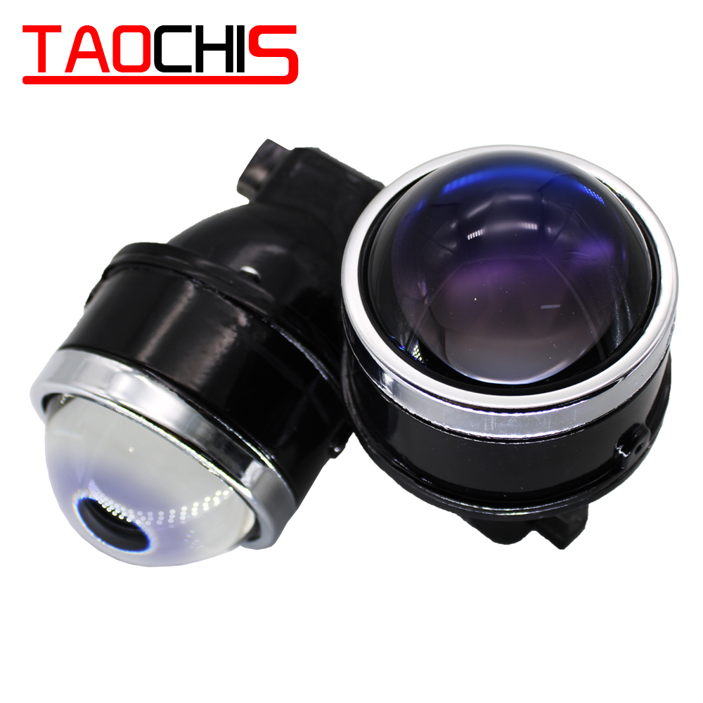 TAOCHIS Car-Styling 3.0 Fog Lamp Bi-xenon Projecter Lens Bule Glass Retrofit Foglight For SUBARU CITROEN DACIA FORD PEUGEOT OPEL