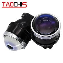 TAOCHIS samochód stylizacji 3.0 lampa przeciwmgielna bi ksenonowe projektor obiektyw Bule szkło modernizacja światła przeciwmgielne dla SUBARU CITROEN DACIA FORD PEUGEOT OPEL