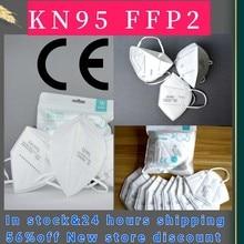 Masque de protection FFP2 masque adulte noir KN95 tissu masque Mascarillas 5 couches bouche masque facial KN95 filtre respirateur bleu