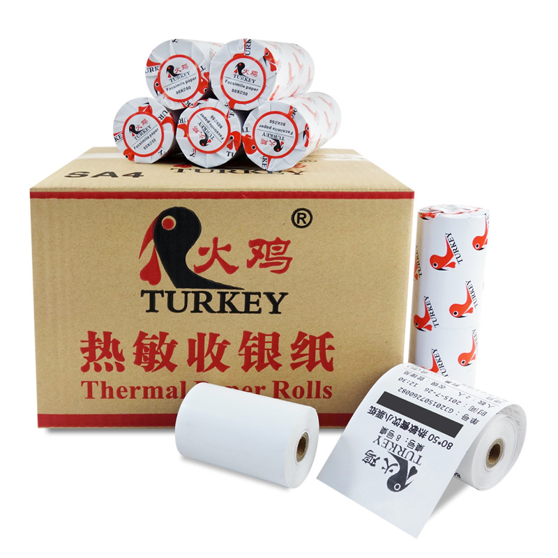 Cash Register Paper 80 50 Shoppe Thermal Paper 80X50 Point Chinbull POS Machine Printing Paper 50 Volume/Box