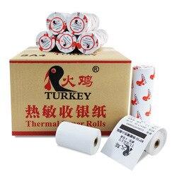 Papel de caja registradora 80 50 Shoppe papel térmico 80X50 puntos chinbull POS máquina de impresión de papel 50 volumen/ caja