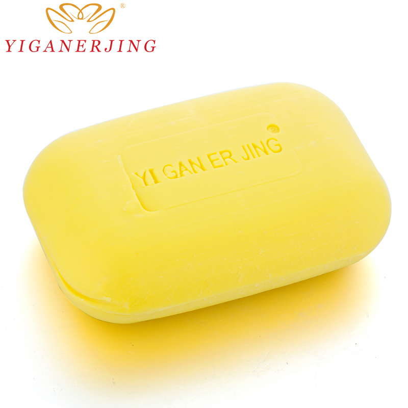 ZUDAIFU and YIGANERJING Soap Prevent bacterial infection and protect your perfect skin