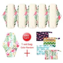 6+ 1 наборы многоразовые угольно-Бамбуковые гигиенические прокладки моющиеся органические подушечки для здоровья женской гигиены менструальные тканевые прокладки 25*7 см