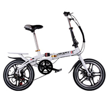 14 or 16 inch Fold able Ultra-lightweight Kids Bike Children Variable Speed Dual Brake Folding Bicycle For Student