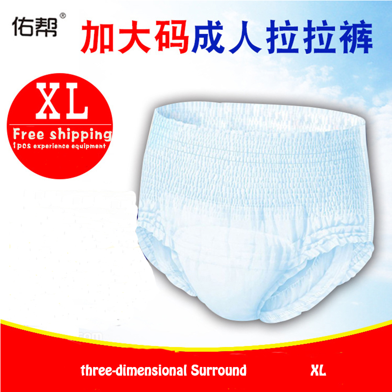 1pcs High Quality  Adult Pull-on Pants 1500ml And Enlarged XL Code Underwear Type Adult Diaper Elderly Care Baby Adult Diaper