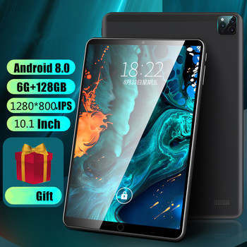 2021 New Android 9.0 Tablet 10.1 Inch 6GB+128GB HD IPS Screen WiFi GPS Media Pad 4G Call Tablet PC Phablet Youtube