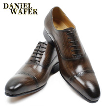 CLASSIC STYLE MEN LEATHER SHOES COFFEE BLACK LACE UP POINTED CAP TOE BROGUE FORMAL OFFICE WEDDING DRESS OXFORD